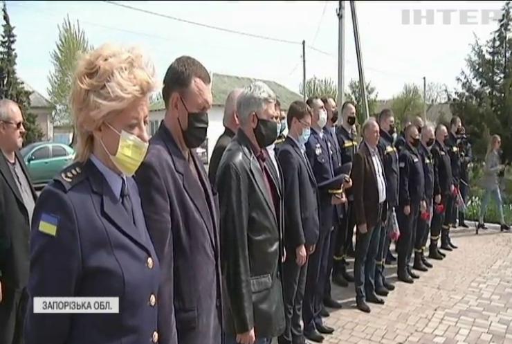 Вибух військових складів: у Новобогданівці згадали трагічні події 2004 року