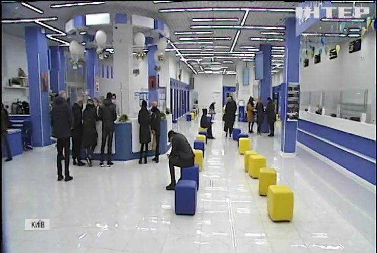"""""""Прописка по-новому"""": в Україні змінюють правила реєстрації місця проживання"""