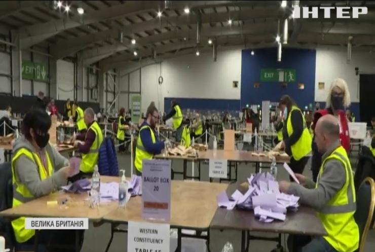 """""""Суперчетвер"""" з наслідками: Велика Британія рахує голоси на місцевих виборах"""