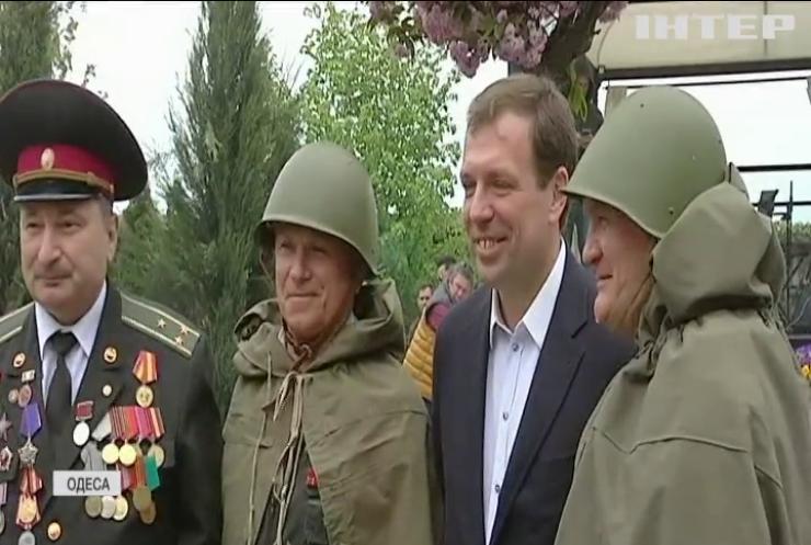 """В Одесі до Дня Перемоги """"Опозиційна платформа - За життя"""" організувала святкову зустріч ветеранів і дітей війни"""