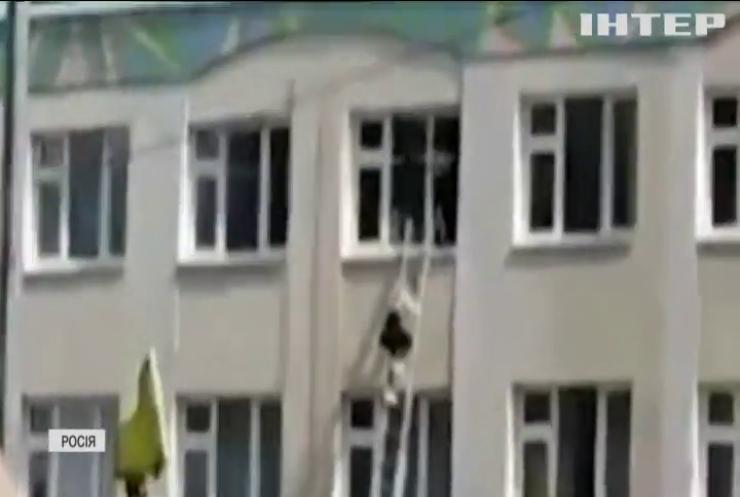 Стрілянину у Казані: дев'ять людей загинули