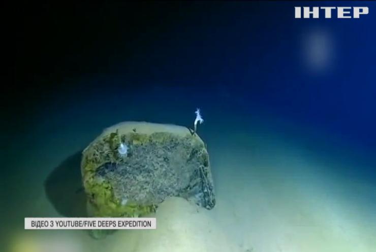 Вчені уточнили глибину найбільших впадин світового океану