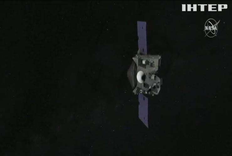 Зонд NASA завершив вивчення астероїд Бенна
