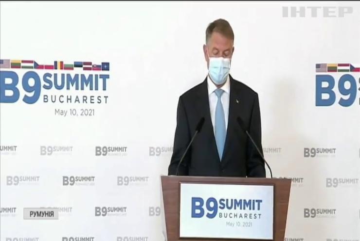 У Бухаресті пройшов безпековий самміт