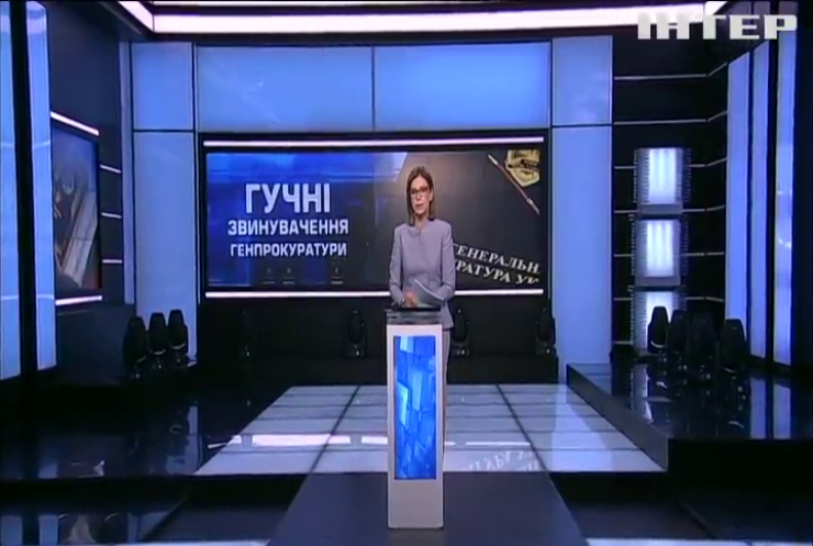"""""""Опозиційна платформа - За життя"""" заявила про політичні репресії з боку Генпрокуратури та СБУ"""