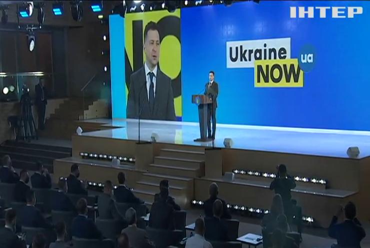 """На форумі """"Україна-30"""" обговорили головні виклики для безпеки держави"""