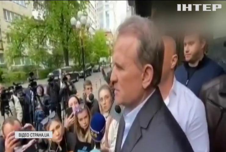 Оголошений у розшук Віктор Медведчук сам прибув до офісу генпрокурора
