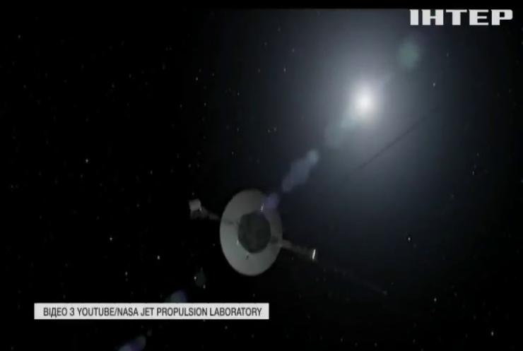 Зонд Voyager 1 зафіксував шум у космосі