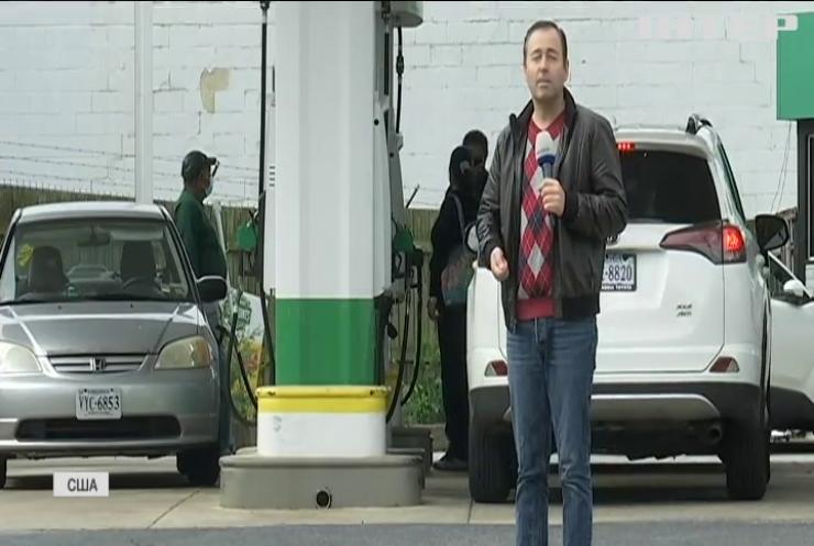 Хакерська атака спричинила кризу на ринку пального у США