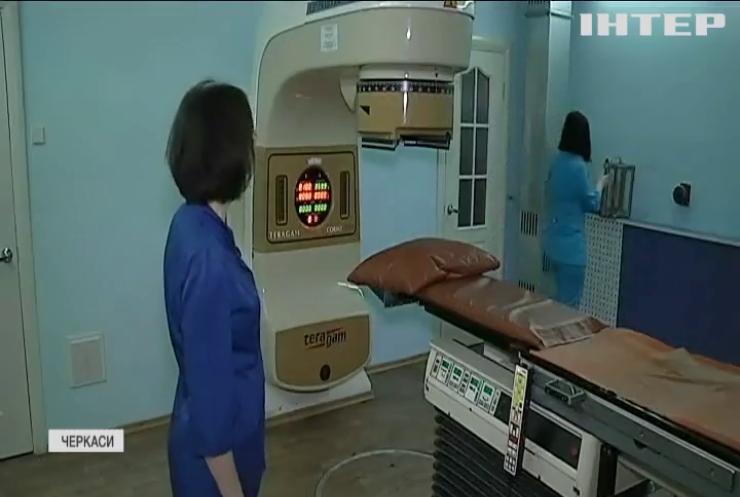 На Черкащині пацієнти з онкологією можуть втратити шанс на життя