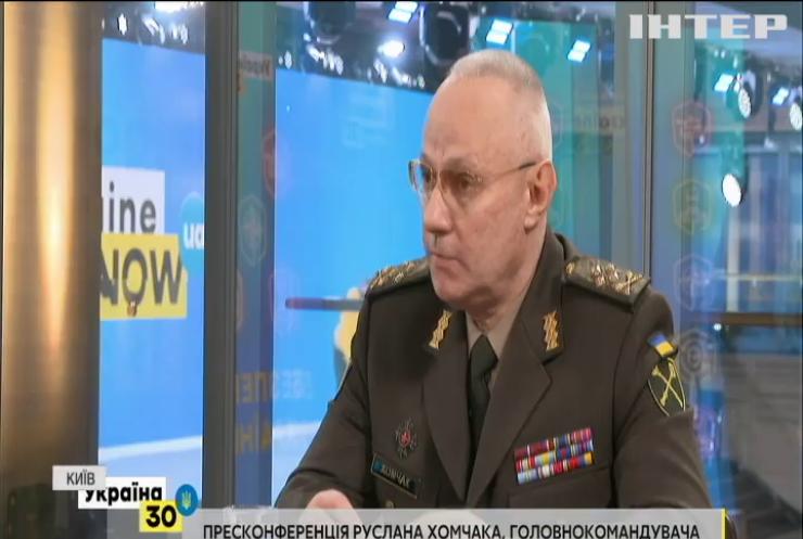 """""""Україна 30"""": на безпековому форумі обговорили протидію російській загрозі"""