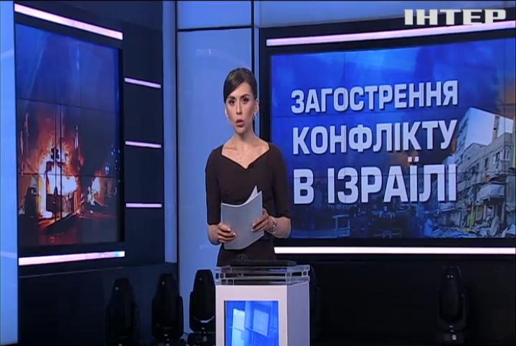 Володимир Зеленський закликав сторони конфлікту зупинити ескалацію на Близькому Сході