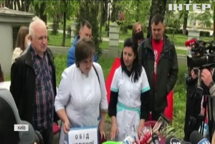 Українські медсестри відзначили професійне свято з пустими тарілками під Кабміном