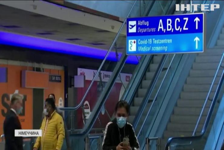 Німеччина оновила правила в'їзду для туристів