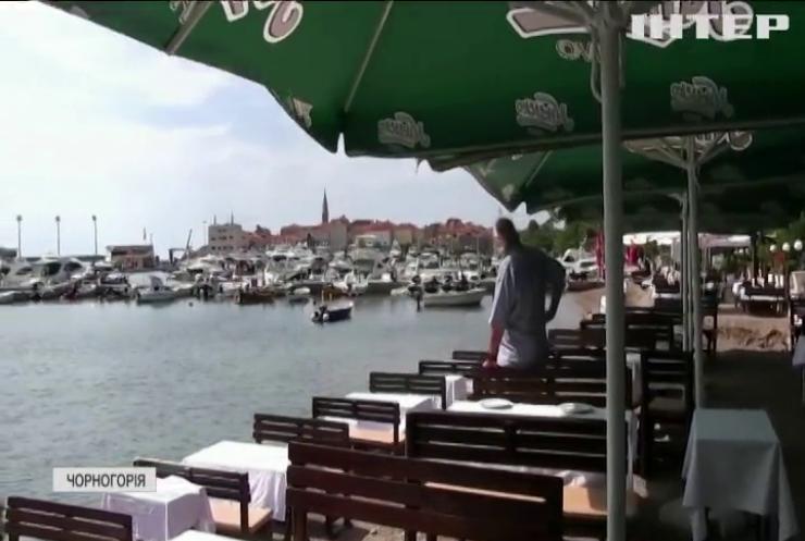 Чорногорія пропонує безкоштовні тести для іноземних туристів
