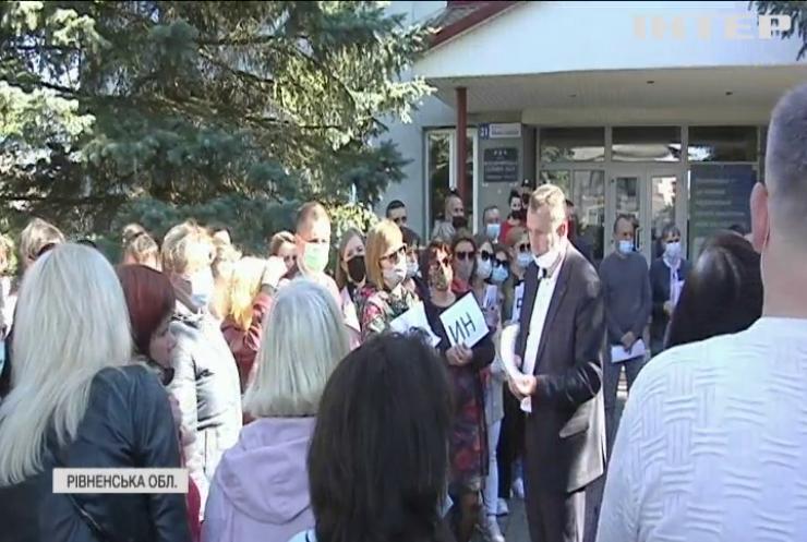 Вчителі Рівненщини вимагають повернути борги по зарплатам