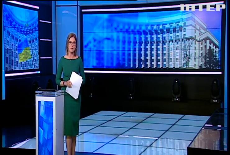 Верховна Рада отримала подання на звільнення Максима Степанова
