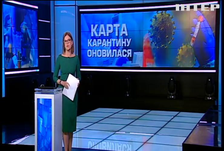 Миколаївська область перефарбувалась у помаранчеве