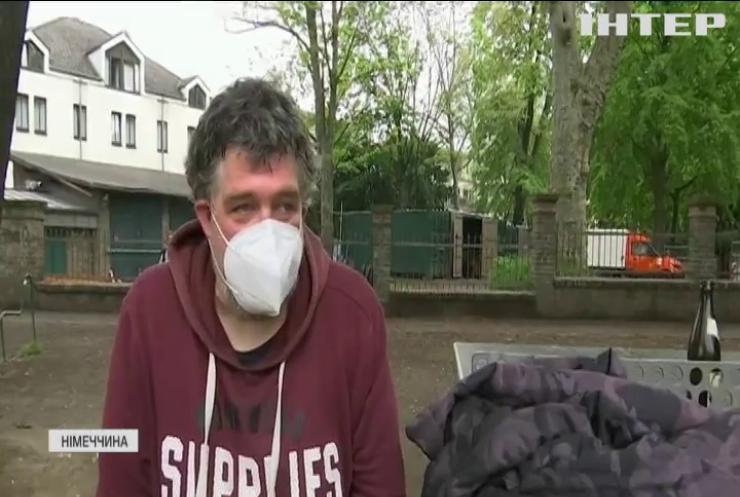 Вакцинуй безхатька: у Німеччині мобільні бригади пропонують безкоштовне щеплення безпритульним