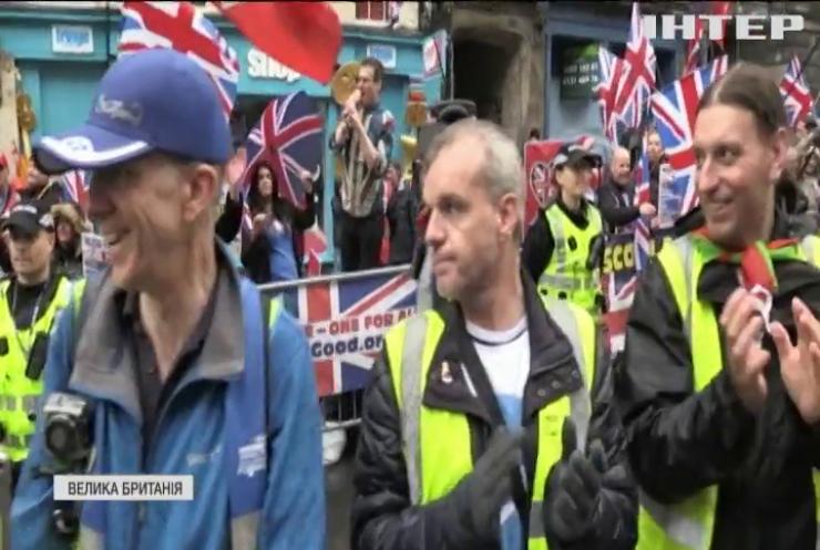 Битва за незалежність: Шотландія вимагає провести новий референдум