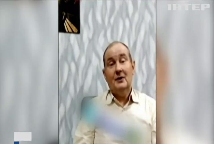 Екс-суддя Микола Чаус заперечив своє викрадення