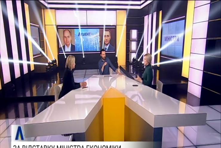 """""""Темпи реформ були незадовільні"""": Верещук пояснила відставку Петрашка"""