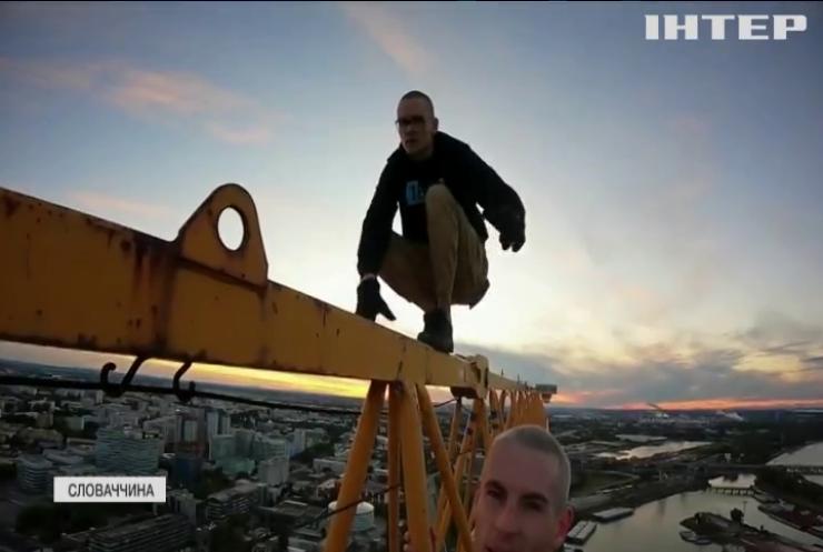 Руфер з України підкорив хмарочос у Братиславі