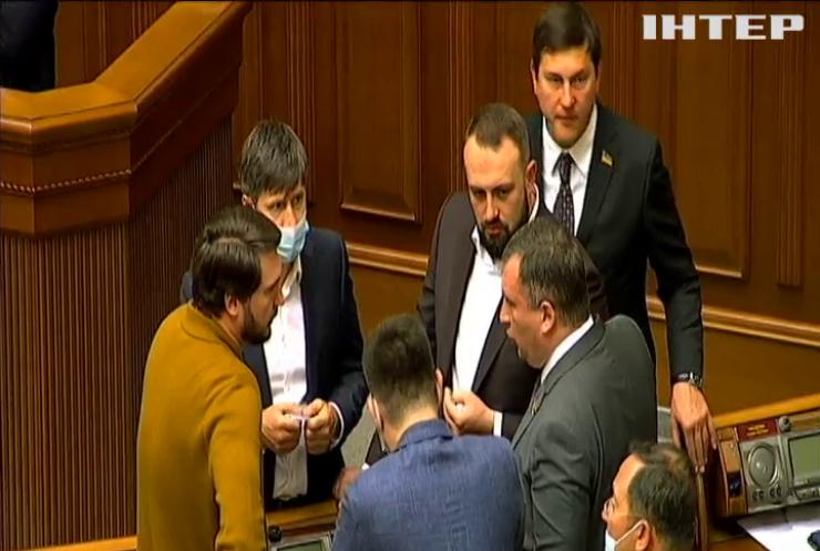 Кадрові чистки в Уряді: Верховна Рада звільнила кількох міністрів