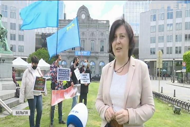 Під Європарламентом правозахисники провели акцію на підтримку кримськотатарського народу