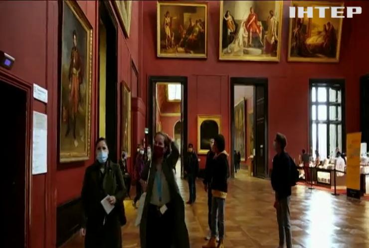 Французький Лувр відкрив двері для відвідувачів