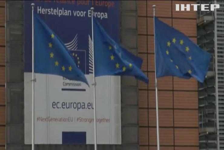 Брюссель зупинить переговори про вступ Туреччини до Євросоюзу