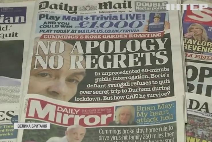 """Міністра охорони здоров'я Британії викликали """"на килим"""" перед парламентом"""