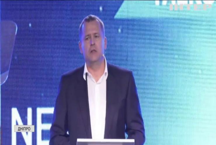 """Інвестиційна привабливість: у Дніпрі провели міжнародну конференцію """"UkraineInvest Talks: Dnipro"""""""