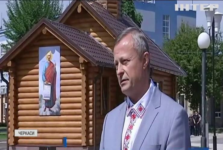 """У Черкасах для працівників заводу """"АЗОТ"""" відкрили православний храм"""