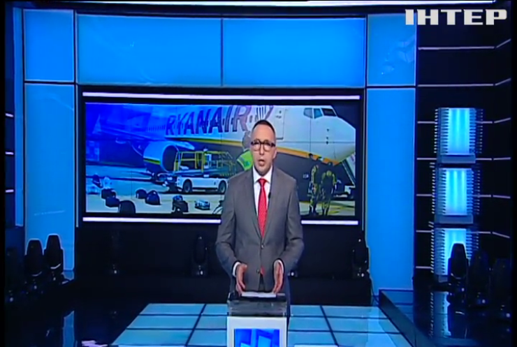США, Литва і Польща долучилися до розслідування примусової посадки літака Ryanair у Білорусі