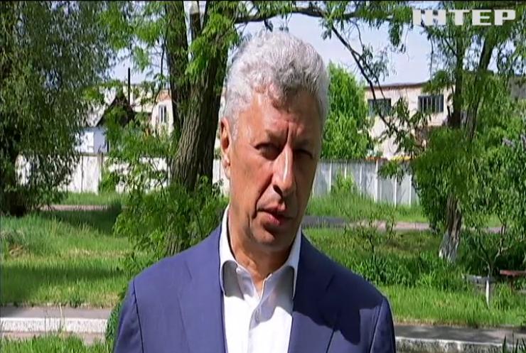 """""""Опозиційна платформа - За життя"""" Уряд має збільшити фінансування вітчизняної медицини - Юрій Бойко"""
