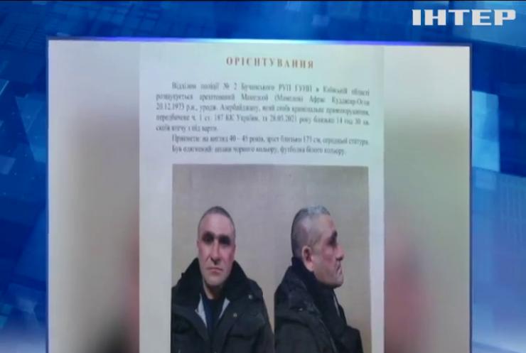 На Київщині з-під варти втік небезпечний злочинець