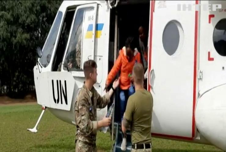 Виверження вулкану: українські миротворці евакуйовують населення в Конго