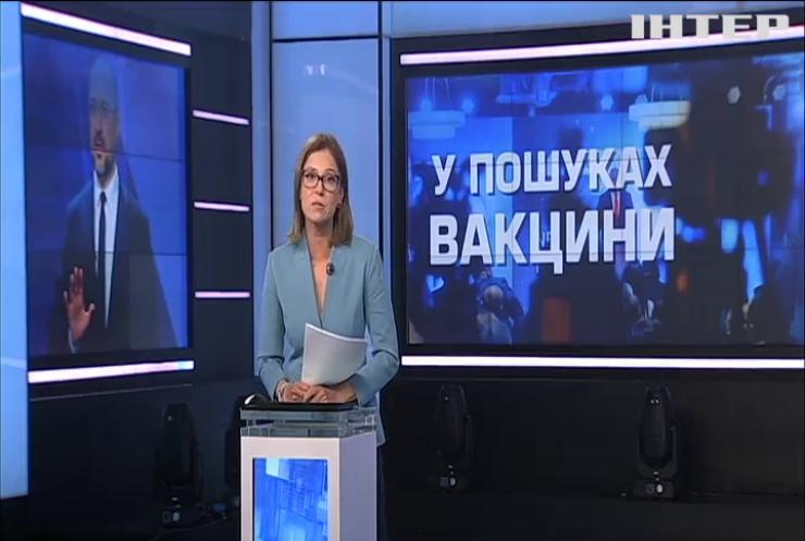 Кабмін просить Єврокомісію допомогти Україні вакцинами