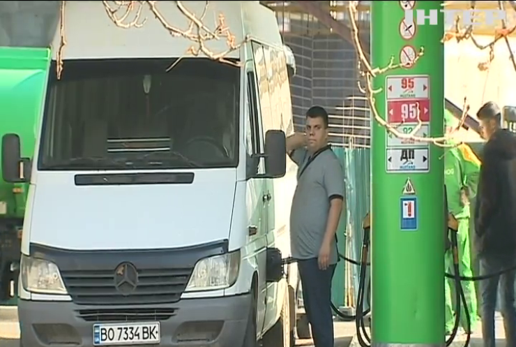 В Україні можуть зрости ціни на паливо