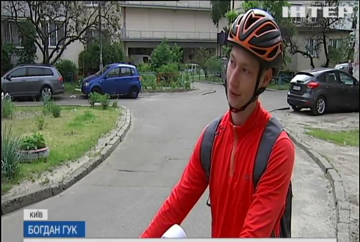 В Україні святкують День велосипедиста
