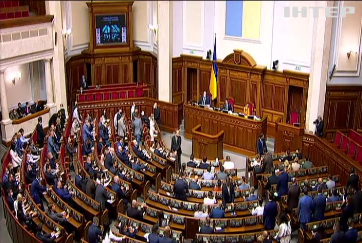 Депутати повернули кримінальну відповідальність за брехню в деклараціях