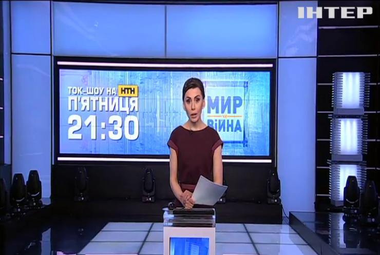 Чому в Україні залишаються без покарання резонансні злочини проти дітей
