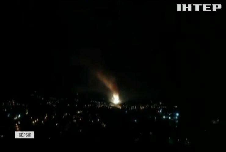 У Сербії вибухнули військові склади з боєприпасами