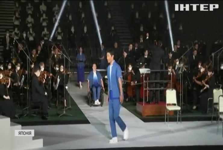 У Токіо презентували символіку для переможців Олімпіади