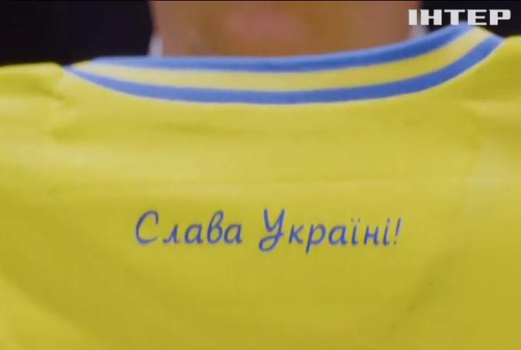 УЄФА затвердила нову форму збірної України