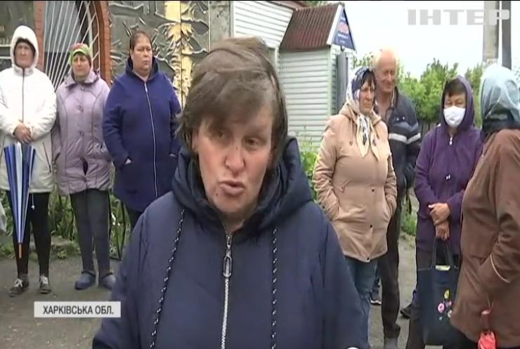 Отруєне село: жителі Харківщини потерпають від полігону з небезпечними відходами