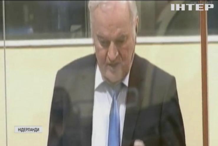 Суд Гааги відхилив апеляцію Ратка Младича