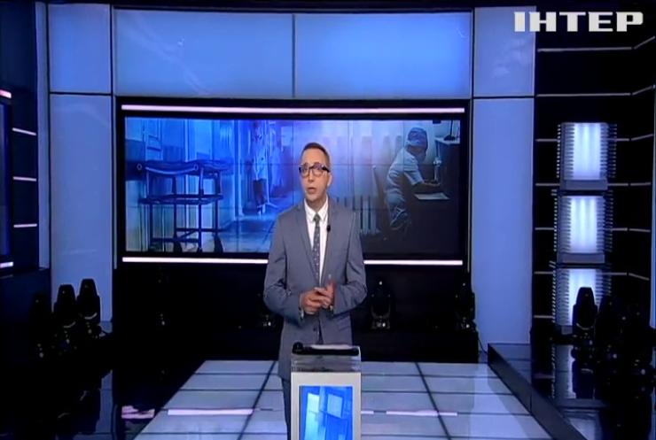 """COVID-19 в Україні: всі області перебувають у """"зеленій"""" зоні карантину"""
