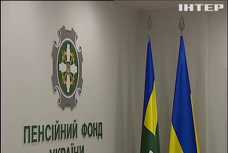 Облік стажу по-новому: в Україні набув чинності закон про електронні трудові книжки